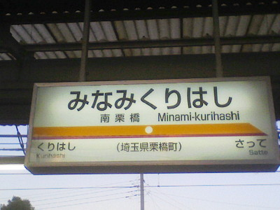 200612101616000