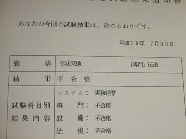 Dscf0928