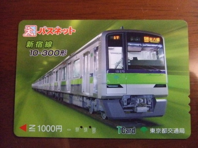 Dscf00851