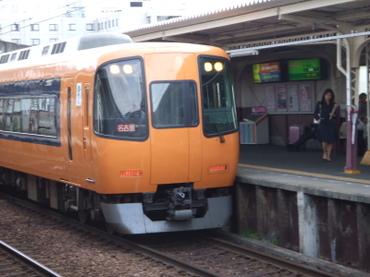 Dscf0524
