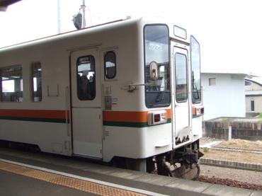 Dscf0635